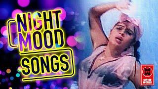 சூடாக்கும் மிட் நைட் மசாலா பாடல்கள் | Tamil NightMood Song | Romantic Songs | Midnight Collection