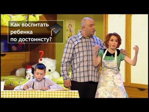 Как отношения в семье имеет влияние на воспитание детей - Приколы, Украина,  отцы и дети | Дизель - Ruslar.Biz