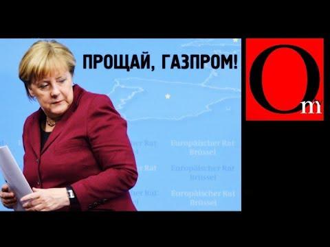 Меркель ударила Путина в спину