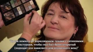 Возрастной макияж для торжеств весна-лето 2017