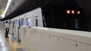 [60fps]札幌市営地下鉄東豊線 最終栄町行 美園駅 Sapporo Municipal Subway Toho-line Misono-sta.