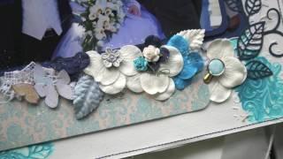 Свадебный альбом ручной работы. Синяя свадьба.