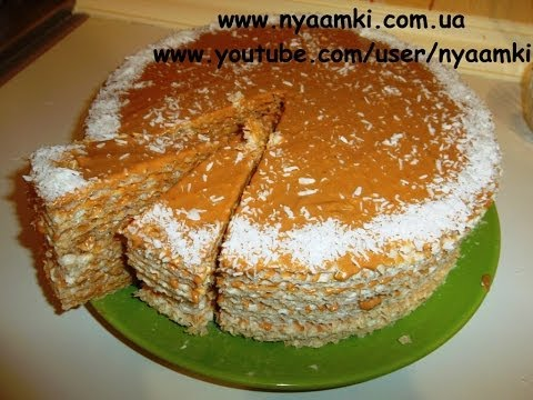 Вкусно и просто: Самый вкусный торт со сгущенкой. Рецепт вафельного торта. Видео рецепт.