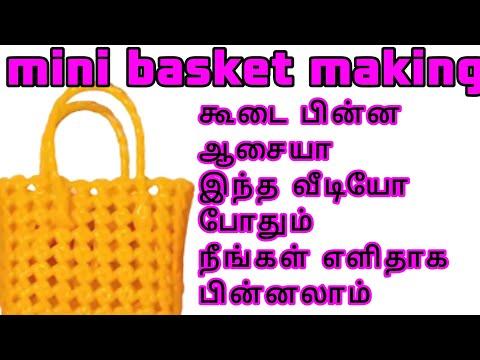 Mini Basket Making Full Clear Easy Tutorial