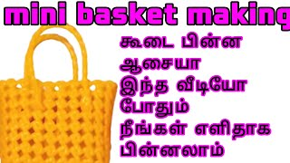 Mini basket making full clear easy tutorial