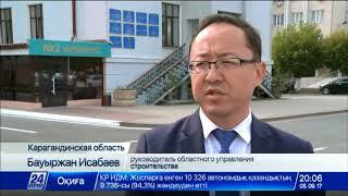 Судебные тяжбы задерживают строительство школ в Карагандинской области