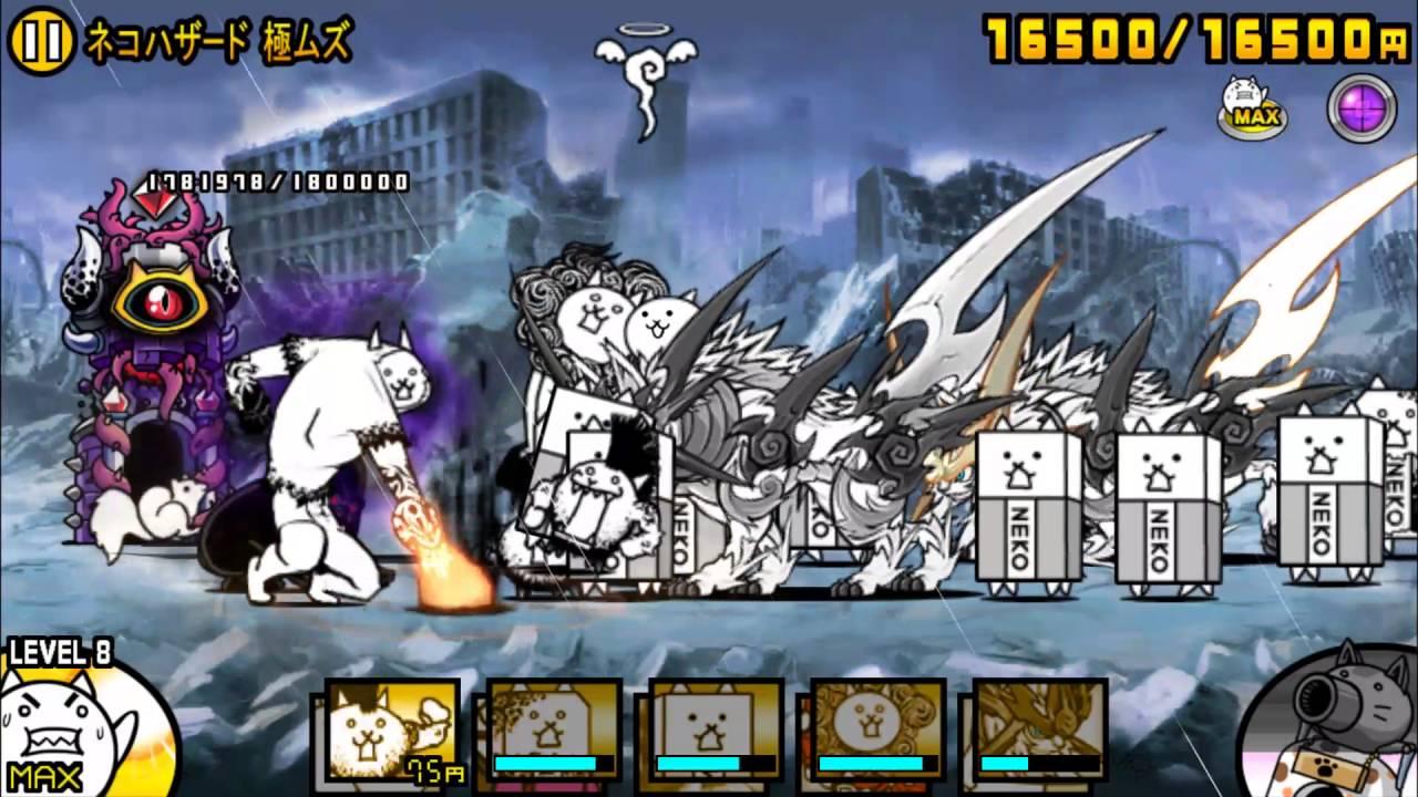 Battle Cats Sarukani