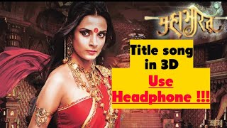mahabharat title song in 3D with lyrics
