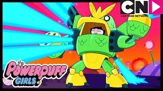 Суперкрошки | Только вообразите! | Cartoon Network