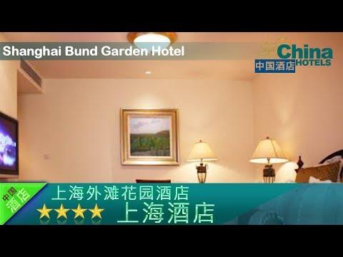 Shanghai Bund Garden Hotel - Shanghai Hotels, China