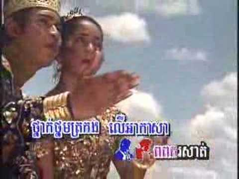 Khmer Karaoke (Love Song ) Our Haven