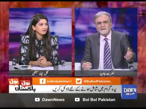 Bol Bol Pakistan - 21 May, 2018 - Dawn News