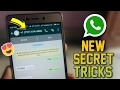 11 Cool New WhatsApp Tricks You Should Know (2017)