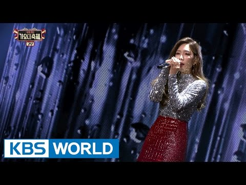 Free Download Taeyeon - Rain [2016 Kbs Song Festival / 2017.01.01] Mp3 dan Mp4