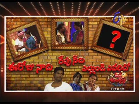 Extra Jabardasth - 27th February 2015 - ఎక్స్ ట్రా జబర్దస్త్ – Full Episode