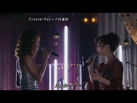 Crystal Kay × 八代亜紀 - 舟唄