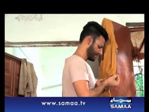 Aisa Bhi Hota Hai (Promo)