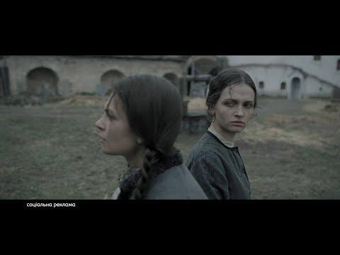 """Фільм """"Чорний ворон"""" – з 5 грудня у кіно"""