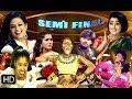 Dhee Jodi Semi Finals | 7th August 2019 |  Episode | Etv Telugu