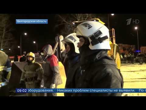 Последствия взрыва в п.Яковлево. Новости первого канала.