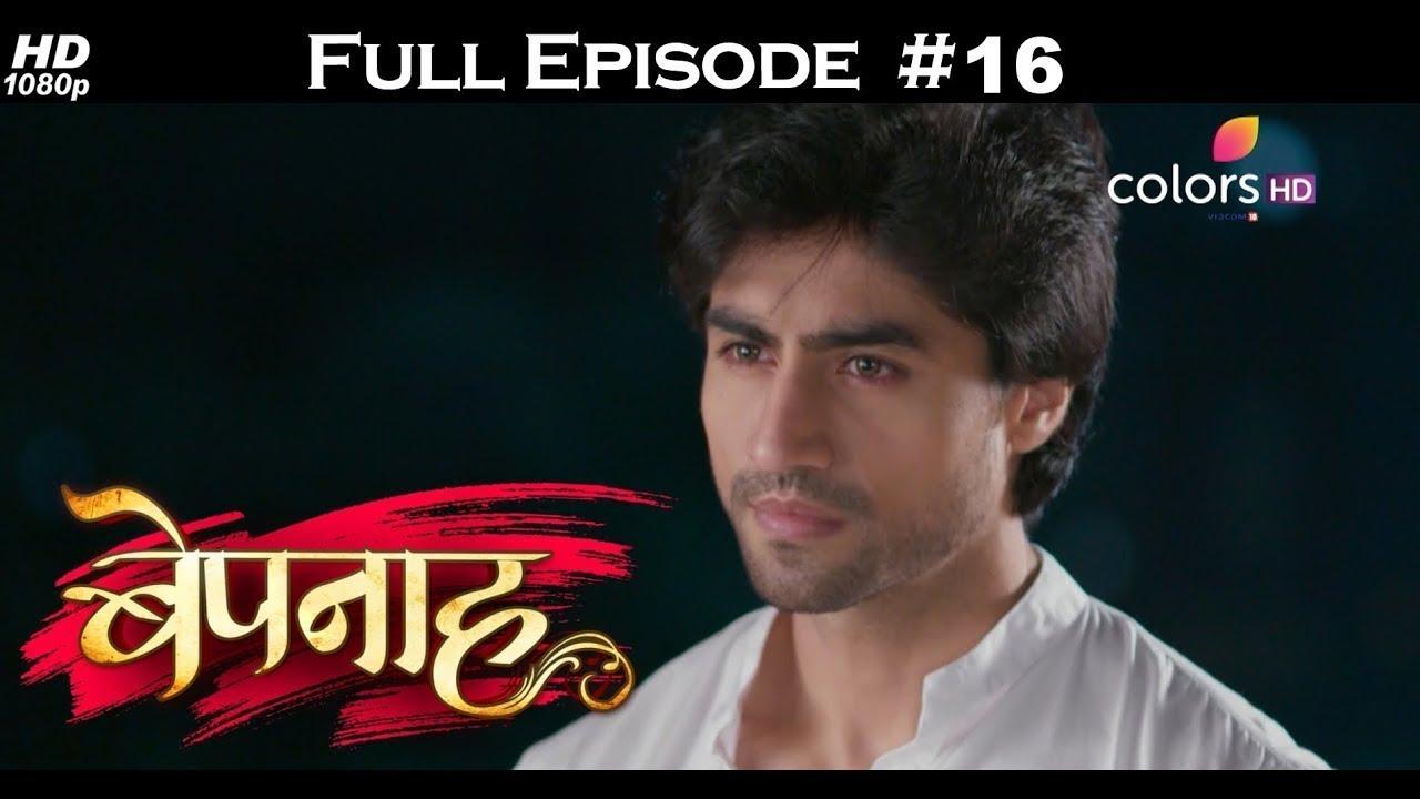 Bepannah - Full Episode 16 - With English Subtitles