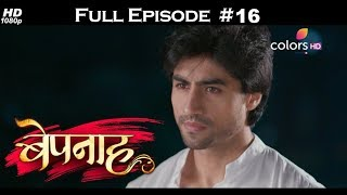 Bepannah - Full Episode 16 - With English Subtitles