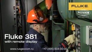 видео Где купить токовые клещи Аppa 32