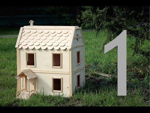 Как сделать кукольный домик/ How to make dollhouse . Часть 1