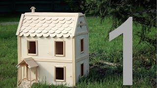 Как сделать кукольный домик/ How to make dollhouse . Часть 1(, 2014-09-11T07:14:48.000Z)