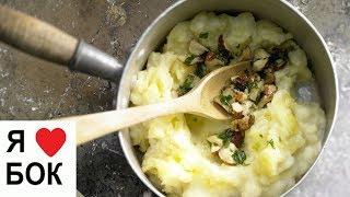 Нежное картофельное пюре. Ореховое масло рецепт.