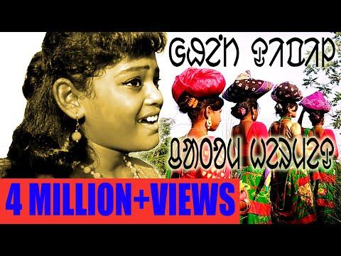 Ghent Dipil Chatom Hermed | Digeer Soren | Santali Traditional Song