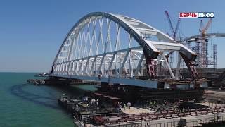 Транспортировка автомобильной арки Керченского моста состоится в конце сентября