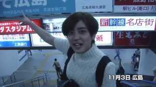 福士蒼汰主演、三池崇史監督で人気コミックを映画化した映画『神さまの...