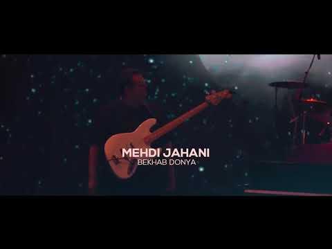 Bekhab Donya (Concert Version)