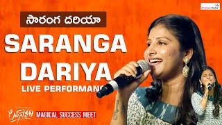 Mangli Saranga Dariya Live Song Performance @ Love Story Magical Success Meet   Shreyas Media