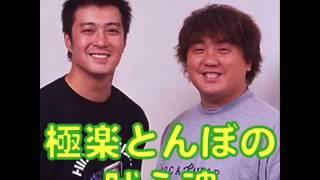 極楽とんぼの吼え魂 2006年7月14日 ゲームの話 マラカス浩次のコーナー.