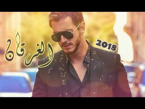 saad lamjarred ya lmima mp3