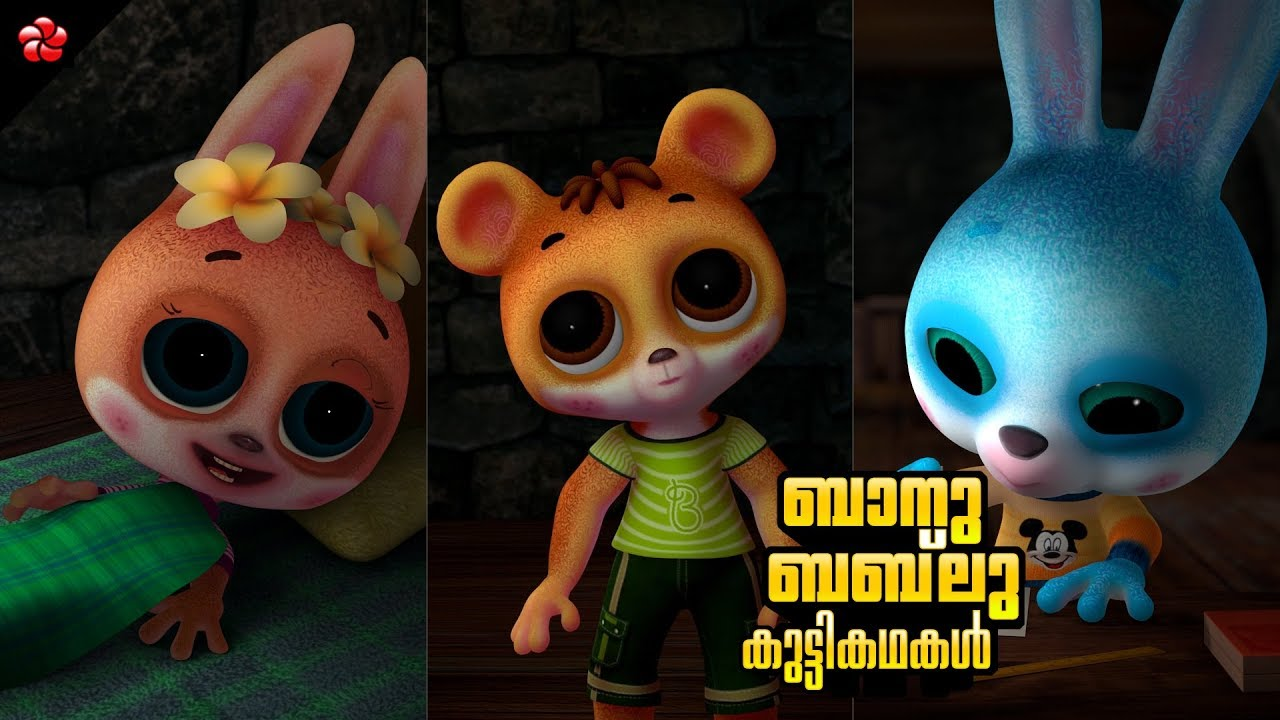Download Malayalam childrens stories compilation from Banu and Bablu
