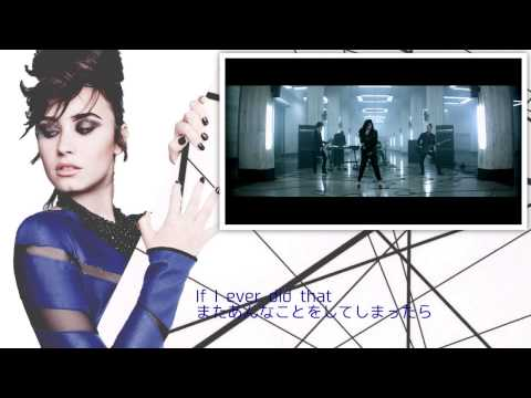 Demi Lovato - Heart Attack - Japanese Lyrics - 和訳