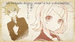 Len ,Rin ,GUMI ~ First Love Academy・School of True Love ~ Lyrics [Romaji]