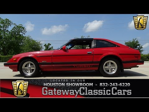 1983 Nissan 280ZX Turbo Gateway Classic Cars #1220 Houston Showroom