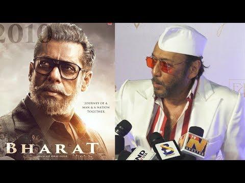 BHARAT Poster पर बोले Jackie Shroff | Salman Khan | Katrina Kaif