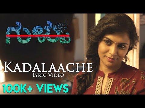 Gultoo - Kadalaache | Amit Anand | Naveen...