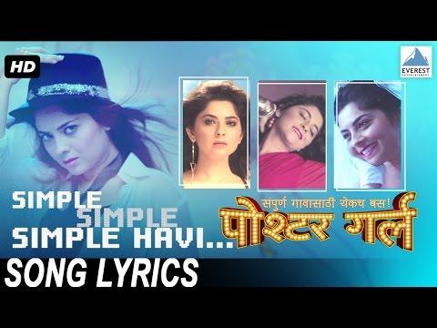Simple Simple With Lyrics - Poshter Girl | Marathi Songs 2016 | Sonalee Kulkarni, Amitraj