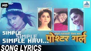 Download Hindi Video Songs - Simple Simple with Lyrics - Poshter Girl | Marathi Songs 2016 | Sonalee Kulkarni, Amitraj
