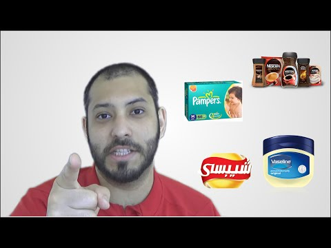 "top ""genericized trademarks"" in Egyptian Arabic 