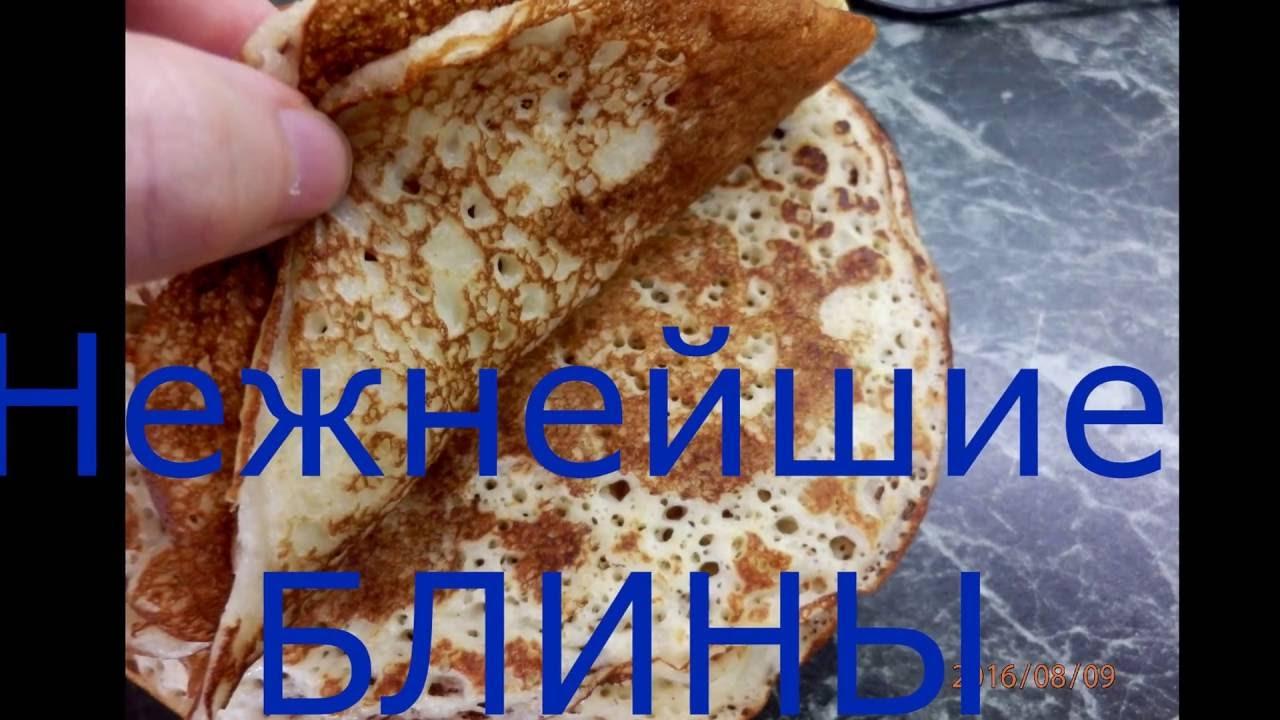 НЕЖНЫЕ БЛИНЧИКИ НА МАСЛЕНИЦУ / Рецепт блинов, мой фирменный рецепт))) ням-ням