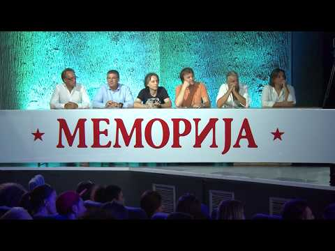 Memorija 12.09.2017 PRESS -- Skopje
