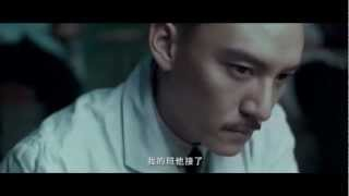 The Grandmasters International Trailer (2012) - Wong Kar Wai