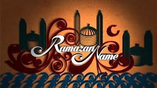 Ramazanname - 1.Bölüm - AlirızaBey